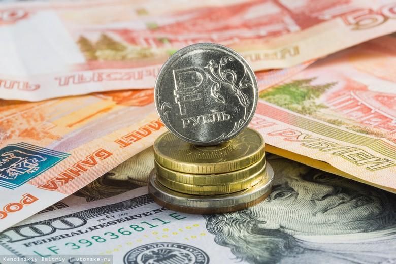 Официальный курс доллара на сегодня 17 декабря 2018: прогнозы на месяц