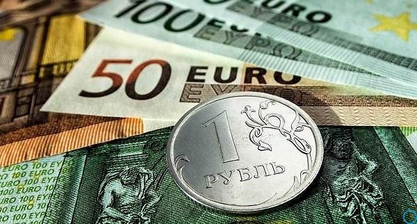 Курс доллара на сегодня 18.12.2018: курс Центробанка, биржевой курс доллара, график, прогнозы