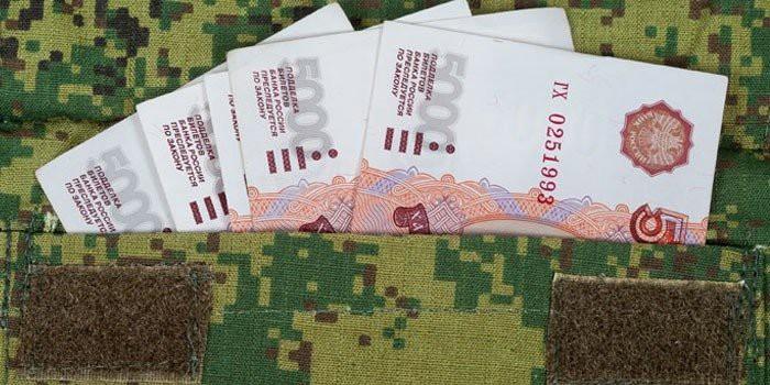 Повышение окладов военным в 2019 году — новости на декабрь 2018
