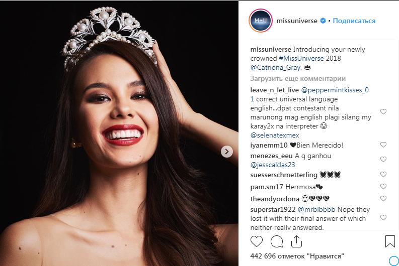 Мисс Вселенная 2018: фото победительницы — кто победил, биография, Инстаграм