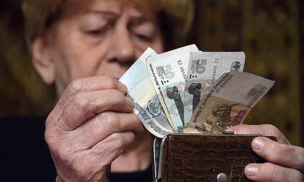 Какой должен быть доход для получения малообеспеченной семьи в московской области
