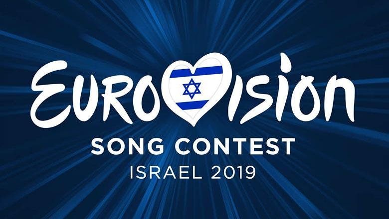 Евровидение 2019 кто участник от России — Иерусалим выбран для проведения Евровидения 2019