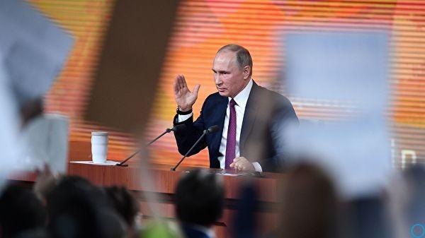 Можно ли задать вопрос Путину на пресс конференции 20 декабря 2018, номера телефонов, СМС, онлайн