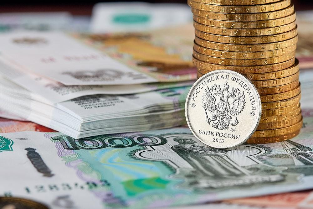 картинка валюта россии сентябре при