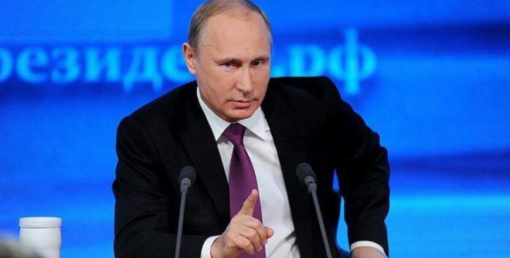 Большая пресс-конференция Владимира Путина 2018: смотреть онлайн прямая трансляция 20 декабря 2018