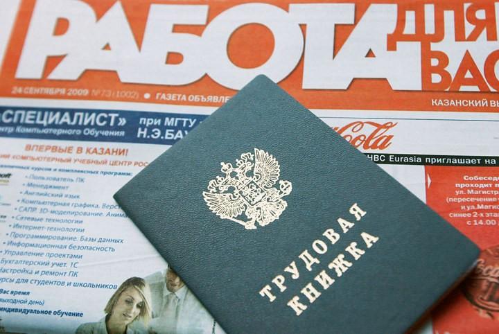 Введут налог на тунеядство в 2019 в России или нет, за что нужно будет платить, какой