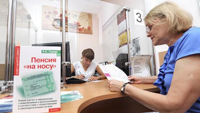Индексация пенсии в 2019 году, официальный сайт Пенсионного Фонда РФ