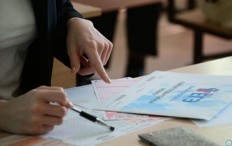 ЕГЭ 2019: список всех изменений ЕГЭ в 2019, обязательные предметы