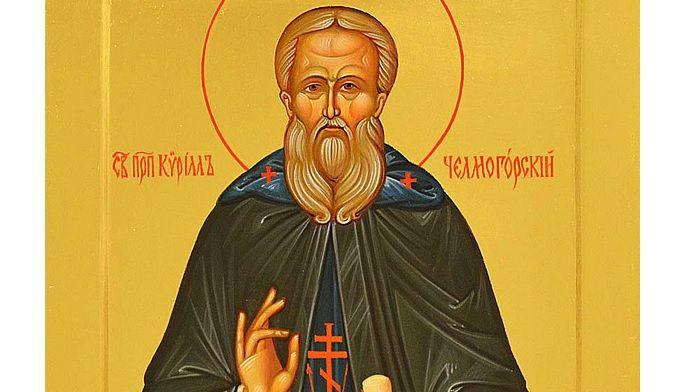 Какой церковный праздник сегодня 21 декабря 2018: по православному календарю, божественный праздник 21.12.2018