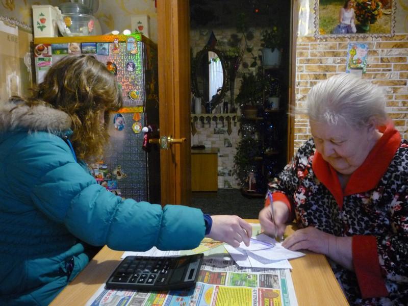 Будет ли доставка пенсий за январь 2019 года в декабре, как будут выплачиваться пенсия
