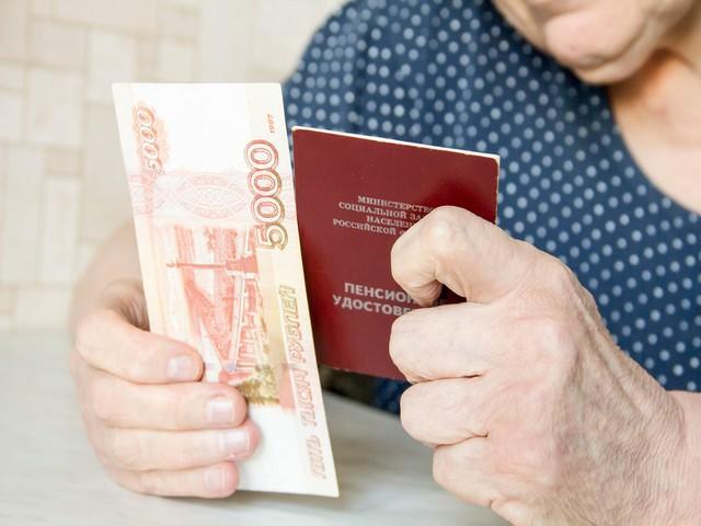 Информация о доплате к пенсии 5000 рублей в 2019 — является обманом