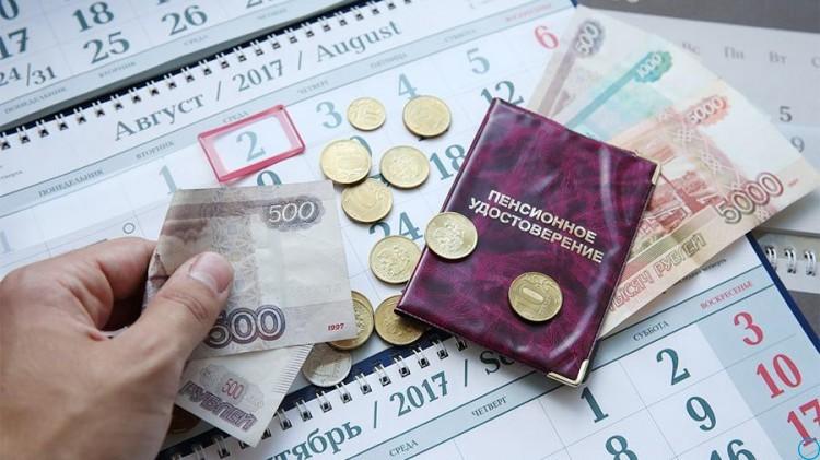 Пенсии за январь 2019: выплатят, в декабре или январе, график выплаты пенсий на новогодние праздники