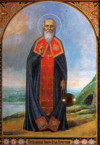 Какой сегодня церковный праздник 24.12.2018: православный праздник Никонов день отмечается 24 декабря