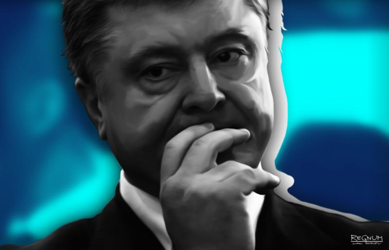 Новости Украины сегодня 24 декабря 2018: события из жизни соседнего государства