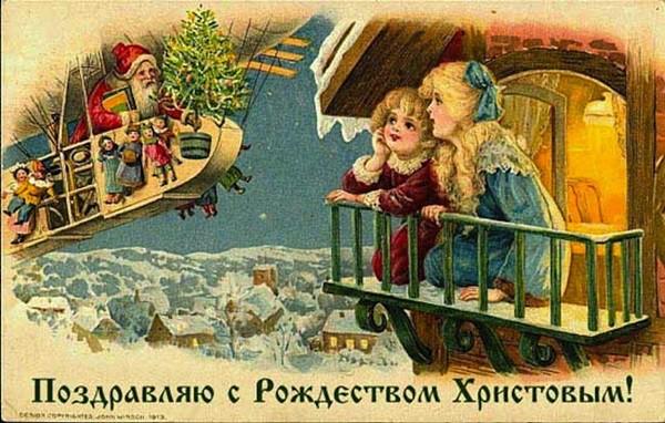 Открытки с Рождеством Христовым-2018 католическим, картинки, гифки с поздравлениями