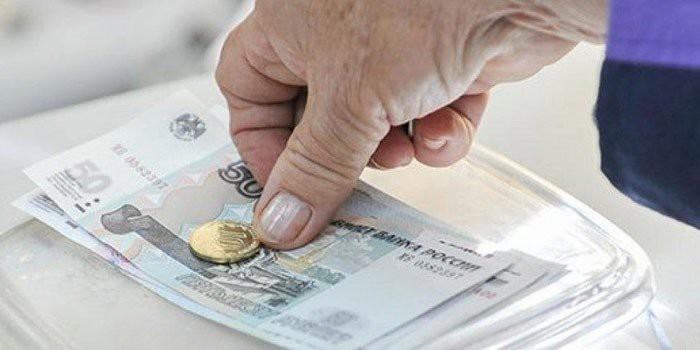 Кому положена надбавка к пенсии после 80 лет: какая будет надбавка, сколько составит индексация в 2019