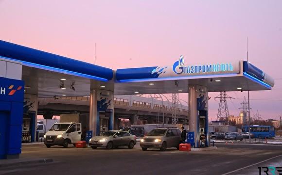 Акция протеста 25 декабря автомобилисты: во сколько, протест автомобилистов в России, будет протест или нет