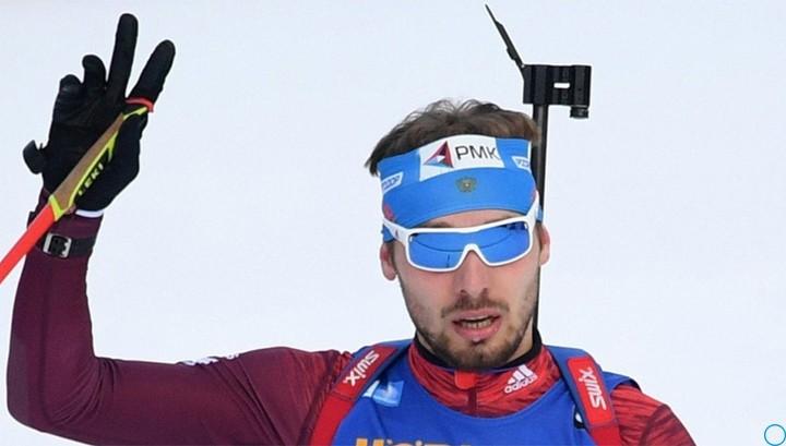 Почему биатлонист Шипулин завершил карьеру 2018: Шипулин рассказал причины завершения карьеры, новости