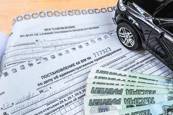 Оплата штрафа ГИБДД со скидкой 50% — сроки оплаты, на какие нарушения скидка не действует, какой срок действия: 20 календарных или рабочих дней