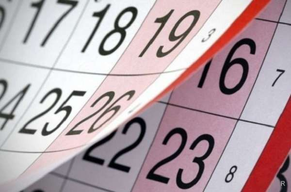29 декабря 2018 – выходной или рабочий день в России?