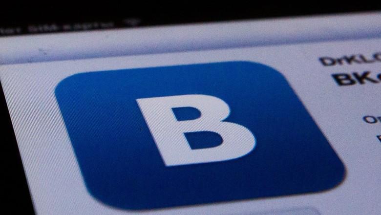 ВКонтакте с 2019 года нужно будет вводить свои паспортные данные, правда или нет