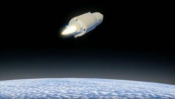 Пуск ракеты Авангард, где приземлилась, последние новости