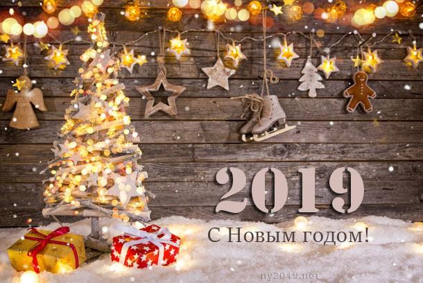 Открытки с поздравлениями на Новый год 2019, для коллег, друзей, близких, гиф анимации
