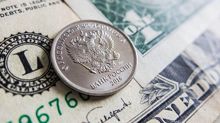 Официальный курс доллара на сегодня 18 декабря 2018: ЦБ РФ