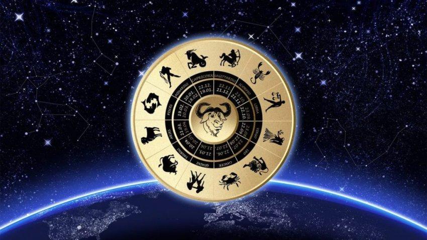 Гороскоп на 19 декабря 2018 года для всех знаков зодиака
