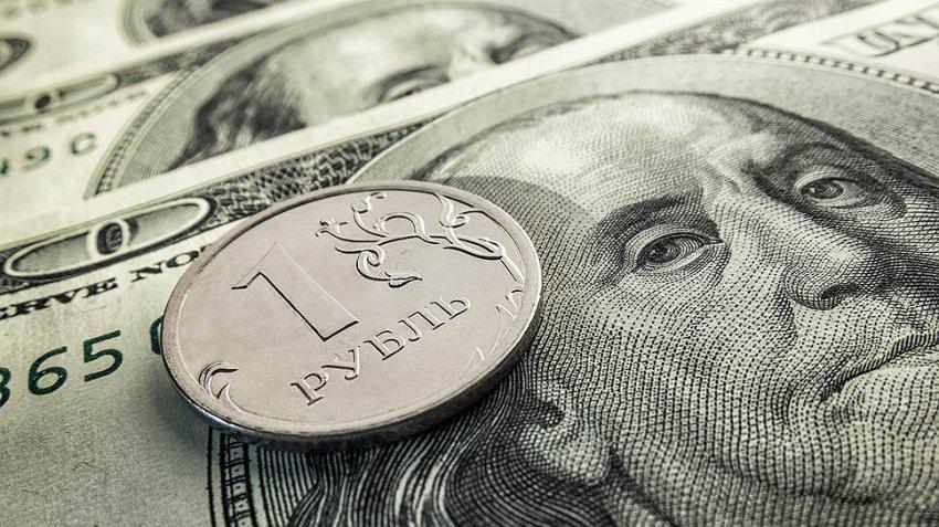 Курс валют на сегодня 18 декабря 2018 год: прогноз на 30 дней на каждый день, таблица