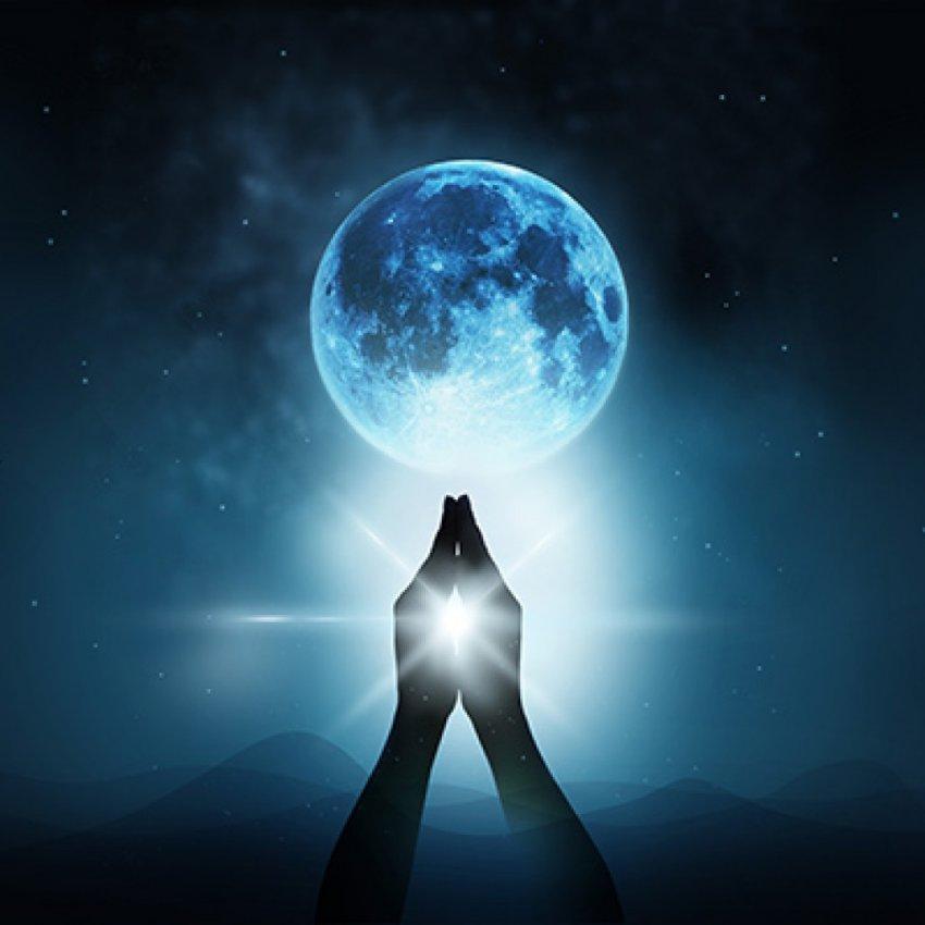 Полнолуние 22 декабря 2018 в Близнецах: во сколько, как влияет на человека, ритуалы, обряды, заговоры, гадания