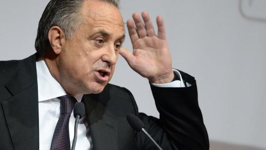 Мутко покинул пост главы РФС, стало известно, кто его заменит