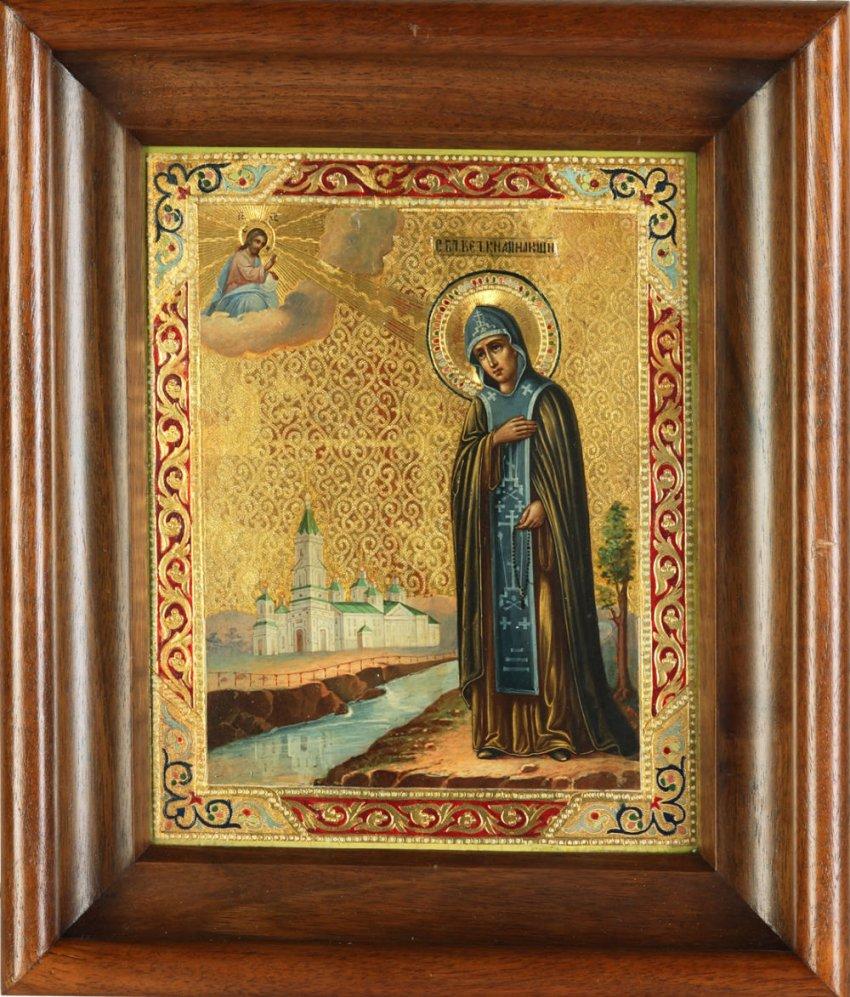 Какой сегодня церковный праздник 22 декабря 2018: православный праздник Анна тёмная отмечается 22.12.2018