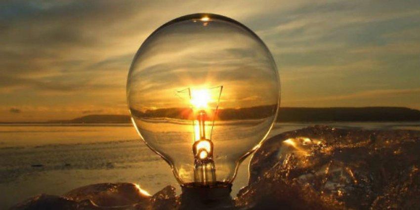 День энергетика 2018: красивые открытки, поздравления в стихах и в прозе, картинки