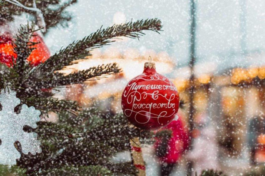 Все мероприятия в Москве на 23 декабря 2018, афиша событий