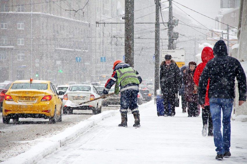 Погода в Москве сегодня 24 декабря 2018 год