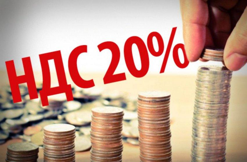 НДС 20%: как повлияет повышение налога на стоимость квартир и машин