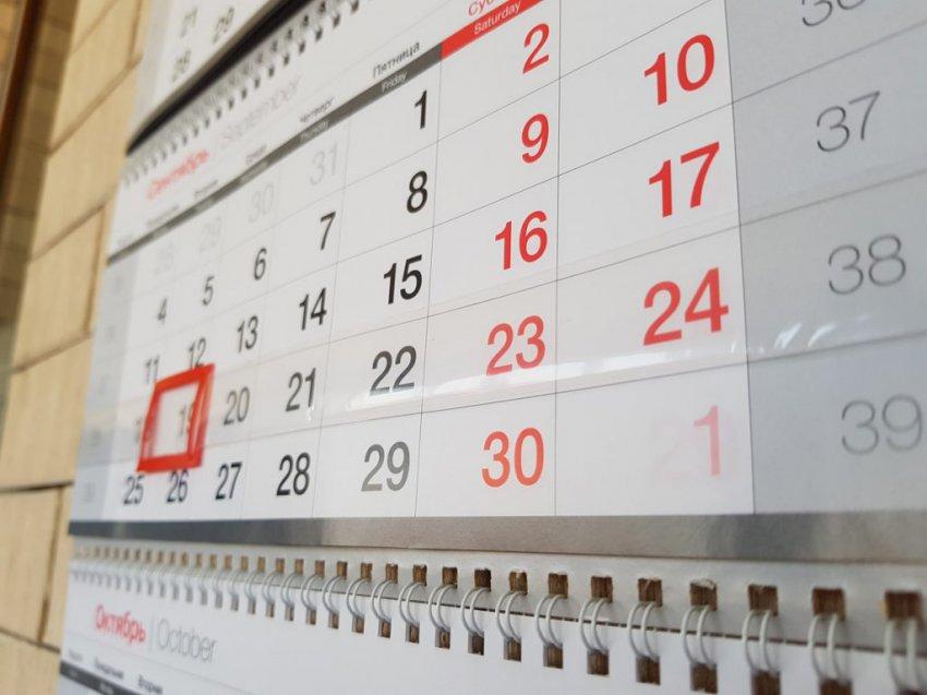 28 декабря 2018 – сокращенный или нет рабочий день?