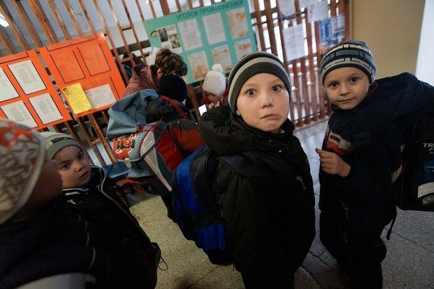 Отмена занятий в школах Магнитогорск 26 декабря 2018: актировка 26.12.2018, прогноз погоды