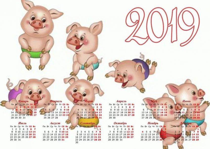 Как отдыхаем на Новый год 2019: выходные в России