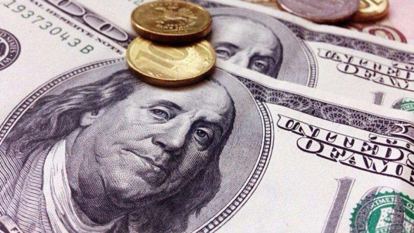 Точный курс доллара сегодня 28 декабря 2018: прогноз курса на месяц