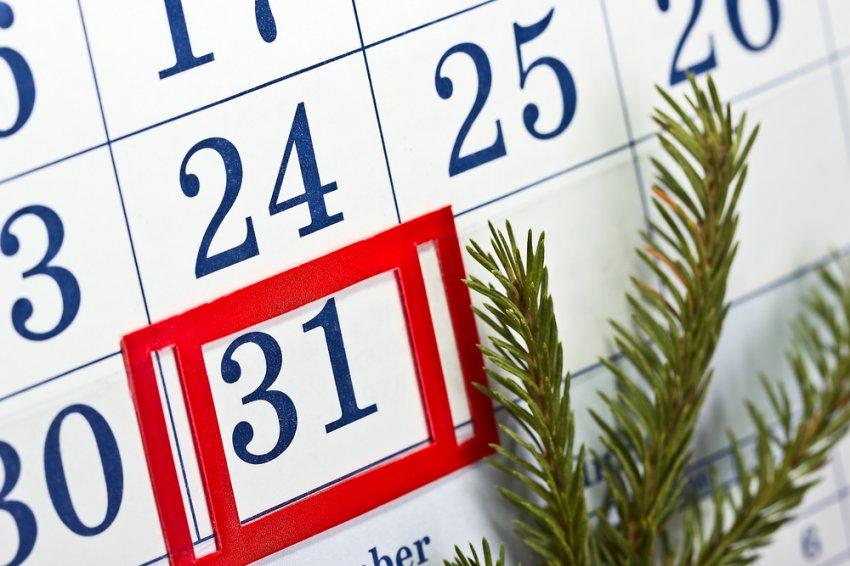 Как работаем 29 декабря: сокращённый день, нужно ли на работу 31 декабря, новогодние каникулы Россия 2018/19