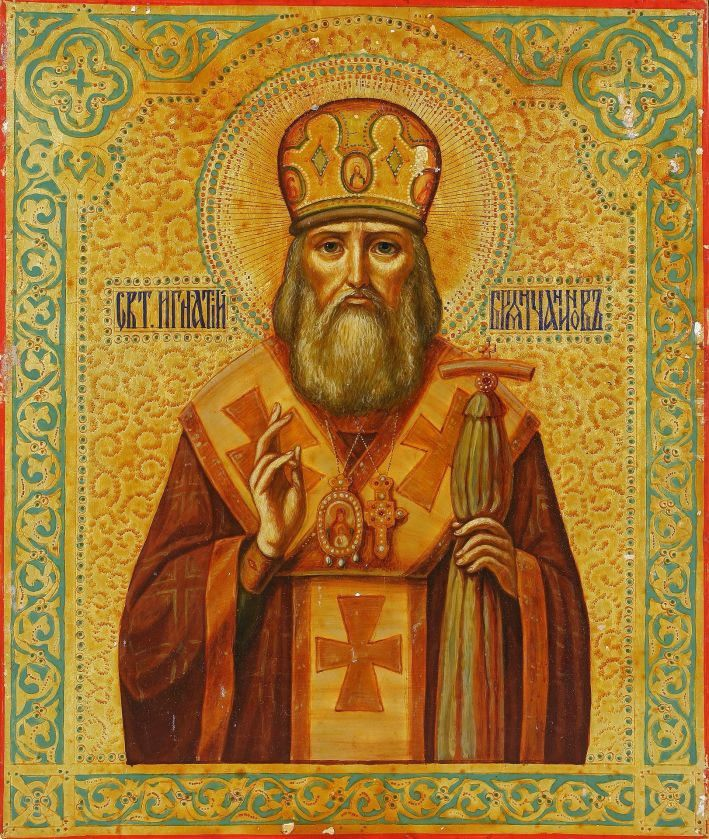 Какой сегодня праздник 02.01.2019: церковный праздник Игнатьев день отмечается 2 января