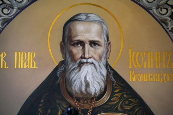 Какой церковный праздник сегодня 2 января 2019, чтят православные христиане, история, традиции, суть праздника