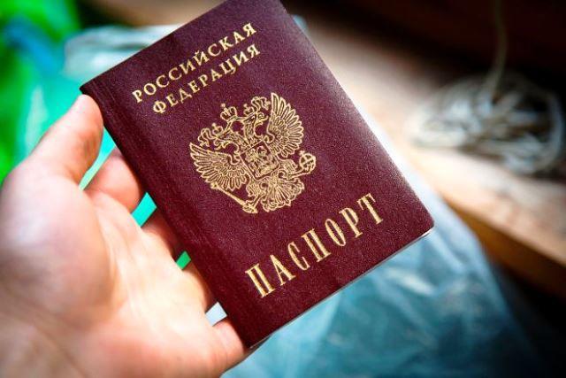 Новый российский паспорт в 2019 году: что изменится