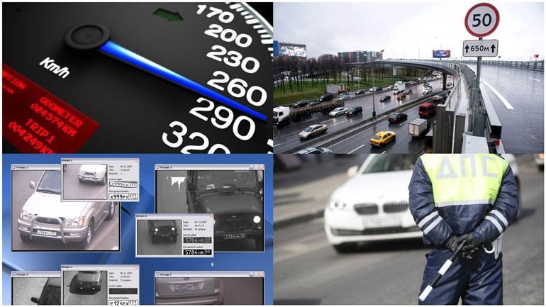 Штрафы за превышение скорости в 2019 таблица штрафов за превышение скорости