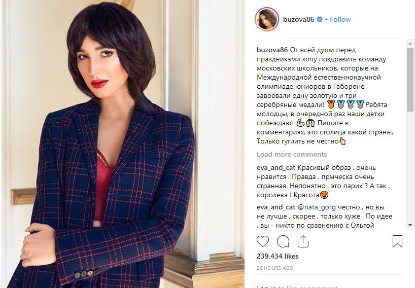 Ольга Бузова сменила имидж и попала под критику фолловеров