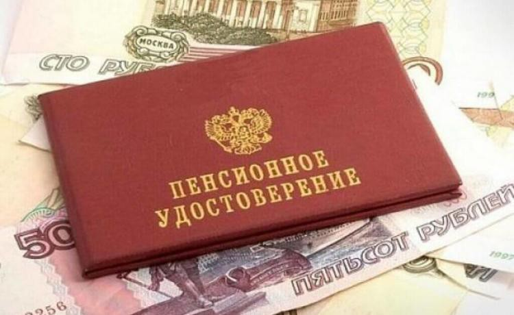 Часть пенсионеров получит с 1 января прибавку к пенсии в размере 25%