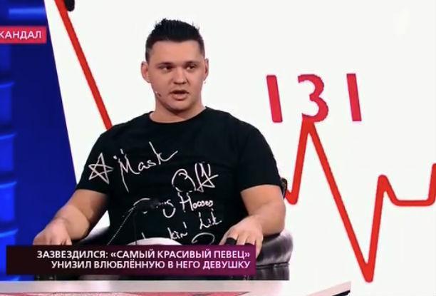 Алексей Кабанов ополчился против Шепелева