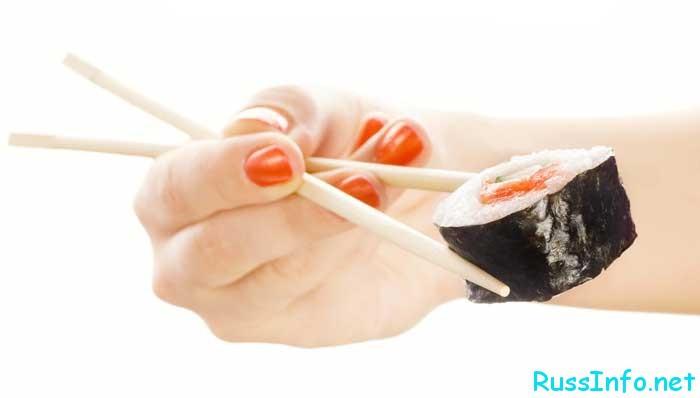 Культура потребления суши